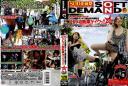 sod-acme-bicycle-2-cover.jpg